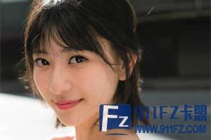 超元气!日本18岁女高中生 山田南实 写真美图欣赏
