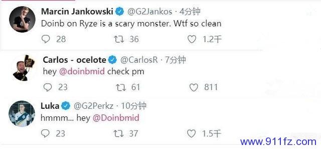 麻烦看一下私信 G2老板推特喊话Doinb