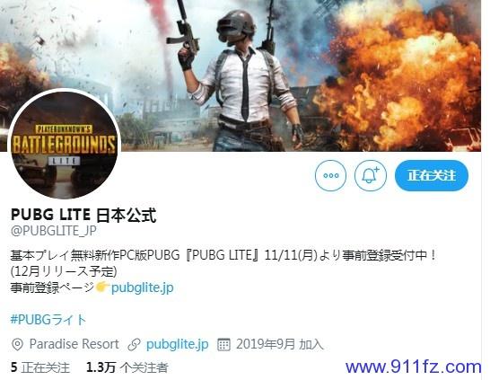 gamersky_01origin_01_20191111237C2C