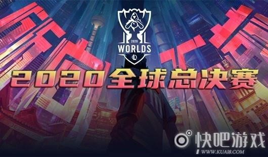 S10全球总决赛 9月25日开赛